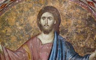 """""""Отче Наш"""" молитва – толкование"""