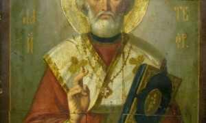Молитва Николаю Чудотворцу за здравие близких: самая сильная молитва для больного человека