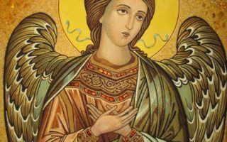 Молитва Ангелу хранителю на каждый день: о чем можно просить