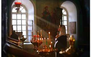 Что это такое епитимья: на кого она накладывается, за какой грех епитимья в православии и других религиях