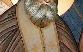 О стяжании Духа Святого по слову Серафима Саровского: значение слова «стяжать» в Священном Писании