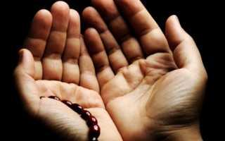 Молитва Николаю Чудотворцу о помощи в деньгах и обретении удачи: особенности в достижении материальных благ