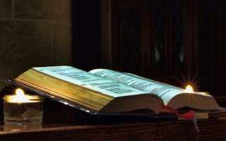 Молитвы родственников о новопреставленном дома и в храме: как читать Псалтирь до 40-го дня