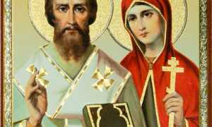 Устинья и Киприан: иконы и мощи, значение молитвы и колдовства, а также как ходить в храм