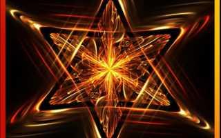 Звезда Давида: значение, история происхождения, отношение к символу в христианстве
