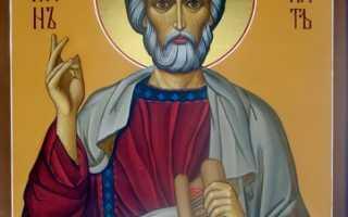 Апостол Симон Кананит в Евангелии и Предании: описание