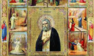 Где находятся мощи Серафима и как их найти мощи Саровского в Москве?
