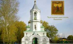 Параскева Пятница: о чем молятся, ее житие, обряды и гадания в праздник, храмы
