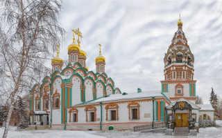 История церкви Николая Чудотворца в Хамовниках: адрес в Москве и расписание богослужений