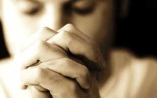 Какие бывают молитвы: о здоровье, с просьбами, благодарственные Господу Богу за помощь