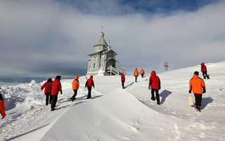 Православная церковь Святой Троицы на земле вечных льдов в Антарктике