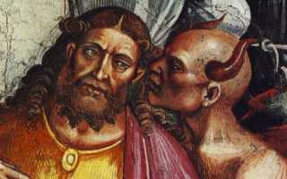 Православие и толерантность: отношение церкви и мнение священников, тонкости и нюансы, ответы на частые вопросы