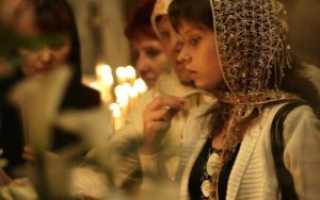 Можно ли ходить в церковь при месячных: различные мнения на этот счет