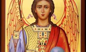 Очень сильная молитва защита к Архангелу Михаилу: как правильно читать