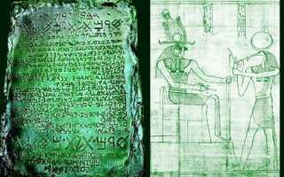Что такое скрижали Моисея: определение значения слова скрижаль
