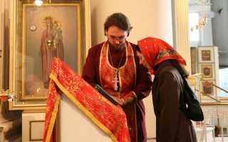 Генеральная исповедь: что собой представляет и как проводится, проведение исповеди в Москве и лавре