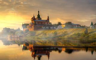 Ставропигиальный монастырь: что это значит и какие мужские и женские монастыри есть в России