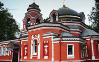 Храм Сергия Радонежского в Бусинове: его история и работа официального сайта