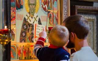 Как рассказать ребенку о Боге