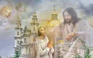 Кому дети могут совершать молитву о здравии родителей: Николаю Чудотворцу, Матроне или Иисусу Христу