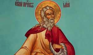 Житие пророка Илии: чудеса, почитание на Руси и его образ в наши дни