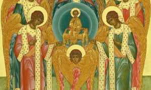 Архангелы в православии: кто такие, полный список, имена и предназначение каждого, архангельская иерархия