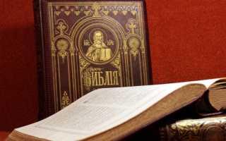 Пути Господни неисповедимы — что значит, смысл и трактовка