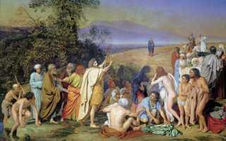 Молитва Символ веры при крещении: что такое Символ веры