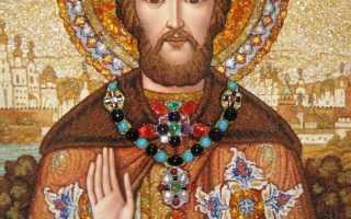 Именины имени Дмитрий по церковному календарю: даты, когда отмечается день ангела