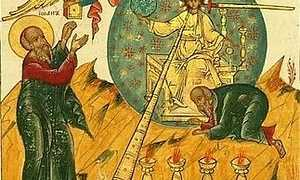 Толкование святыми отцами апокалиптического откровения Иоанна Богослова