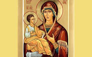Значение иконы Божьей Матери «Троеручица» и в чём она помогает