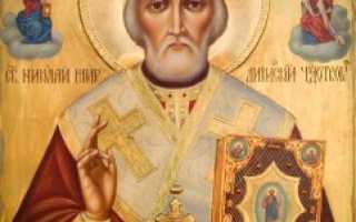Сильная молитва Николаю чудотворцу, изменяющая судьбу: 40-дневная молитва Николаю чудотворцу