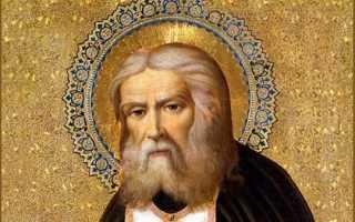 Молитва на торговлю Серафиму Саровскому – самая сильная молитва для удачной торговли