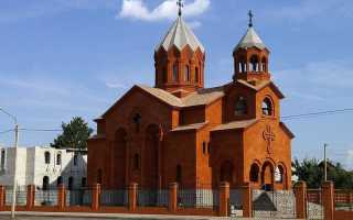 Армянская апостольская церковь: догмы и основные аспекты, отличие от православной