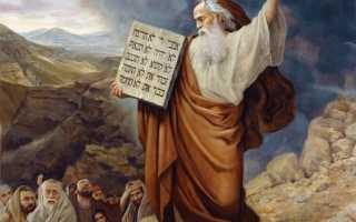 10 заповедей Господа Бога: основные заповеди в христианстве, их смысл и толкование