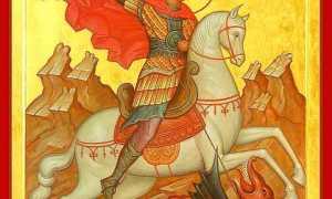 В чём помогает икона Георгия Победоносца и каково её значение