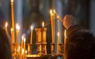 Как ставить свечи в церкви за упокой и за здравие: правила и особенности процедуры