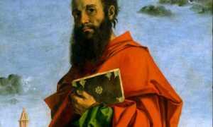 Апостол Павел о любви божественной и мирской: слово о любви и о браке