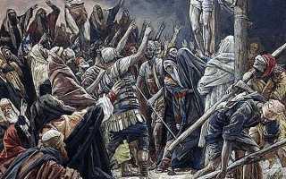 Воскрешение Иисуса Христа: история, факты и суть, свидетельства и объяснения, день и год