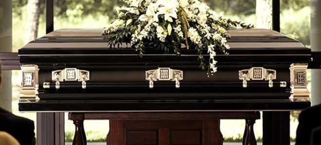 Как организовать похороны самостоятельно