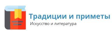 oznanie.ru
